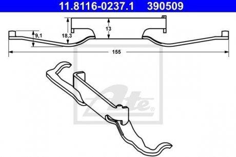 11.8116-0237.1 ATE Скоба переднего суппорта, 1шт. (тип ate)